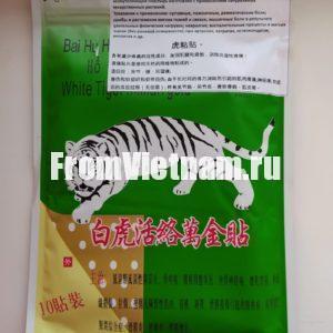 Тигровый пластырь для тела
