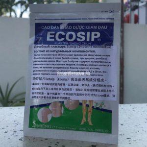 Пластырь Ecosip — для снятия болей 5шт