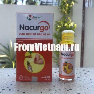 Nacurgo спрей для быстрого заживления ран 12-30мл