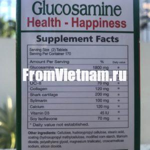 Глюкозамин (Glucosamine) 1800mg USA (США) 100 таблеток