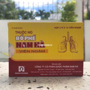 Bo Phe Nam Ha таблетки от кашля 24 таблетки