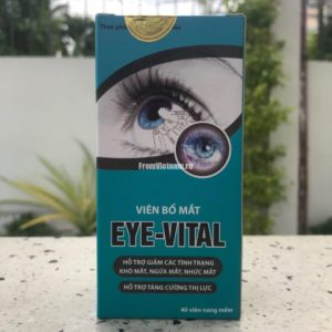 Eye-Vital капсулы для глаз 40шт