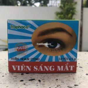 Vien Sang Mat Витаминный комплекс для зрения в драже 10 пакетиков
