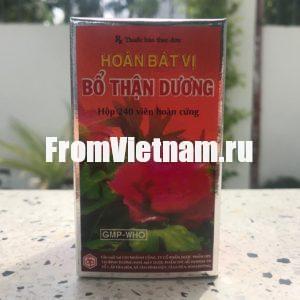 Bo Than Duong натуральный препарат для почек 240 капсул
