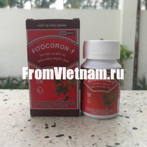 Fitocoron-f Фитокорон препарат для сердца 40 капсул